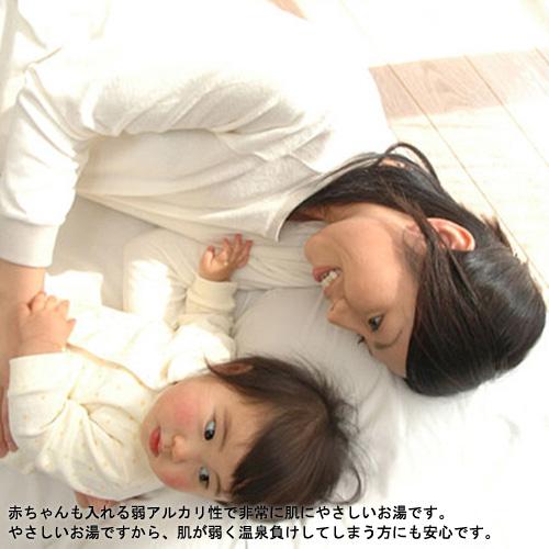 【1泊2食付】子育てママ応援!米沢牛網焼き付♪嬉しいサポート特典満載の赤ちゃん無料プラン【個室会食】