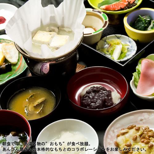 【1泊2食付】丹泉ホテル満喫プラン+米沢牛の網焼付のグレードアッププラン【会場食でお得に】
