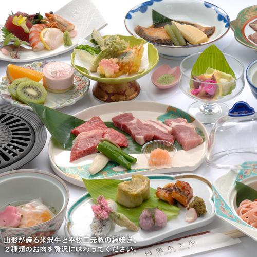 【1泊2食付】米沢牛×平牧三元豚の贅沢食べ比べ!山形のブランド肉を楽しむプラン【個室会食】