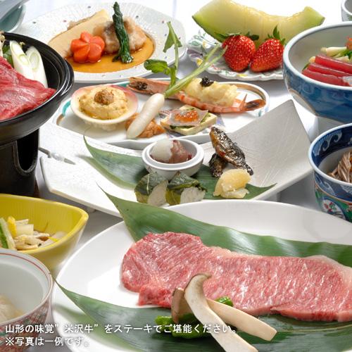 【1泊2食付】丹泉ホテル満喫プラン+米沢牛サーロインステーキの贅沢プラン【個室会食】