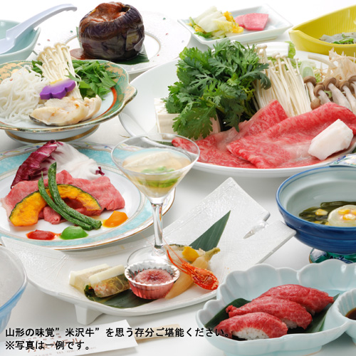 【1泊2食付】米沢牛を4種の食べ方で堪能♪至高の「米沢牛尽くし」プラン【個室会食】