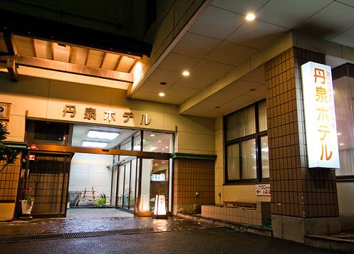 丹泉ホテルの魅力│赤湯温泉丹泉ホテル公式HP